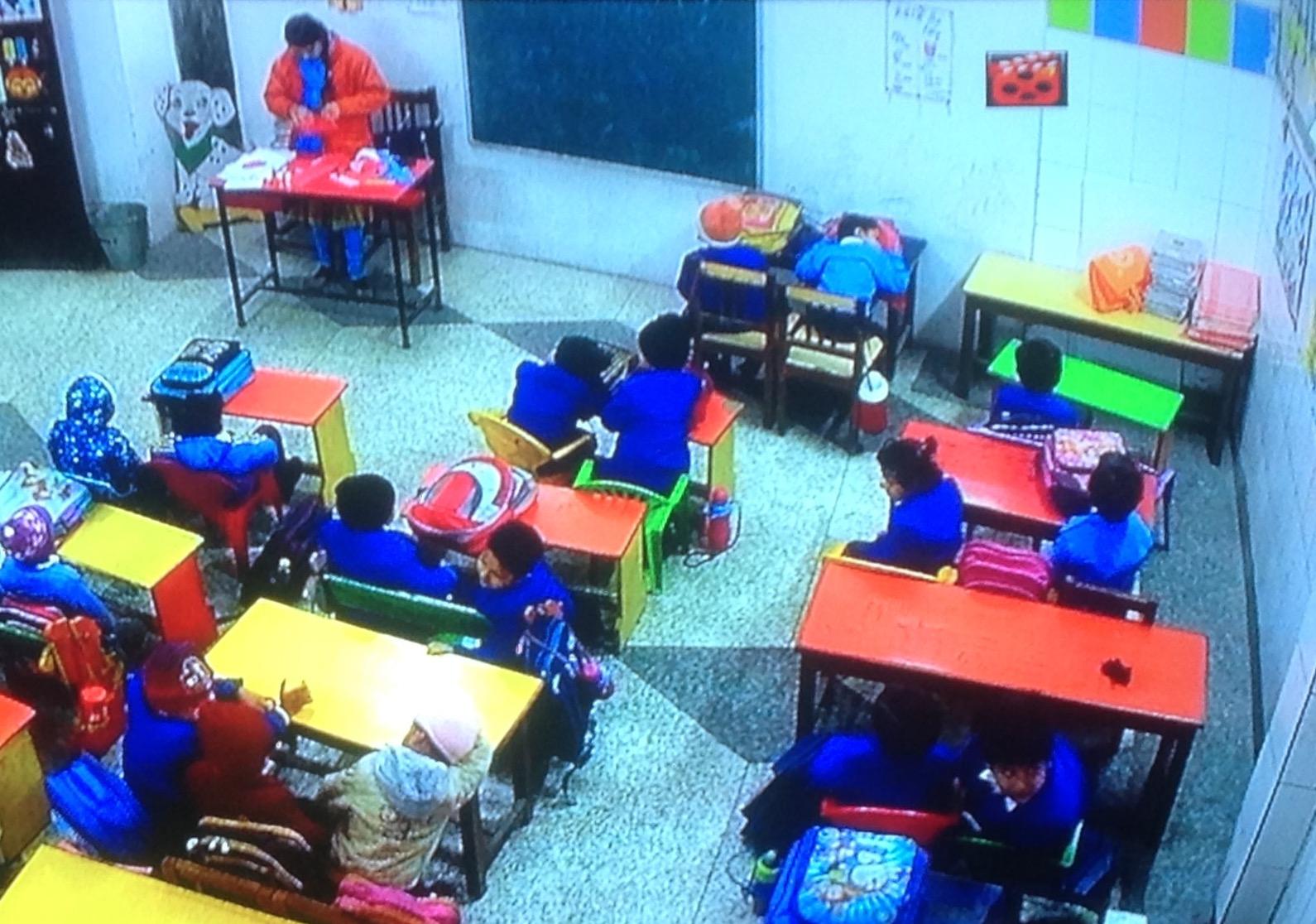 GGS Classroom