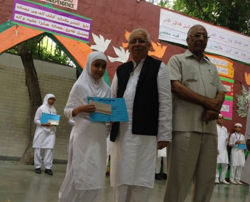 God's Grace class 5 student received the prize at New horizon school